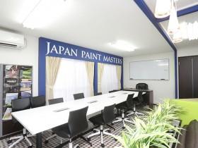 日本塗装名人社本社