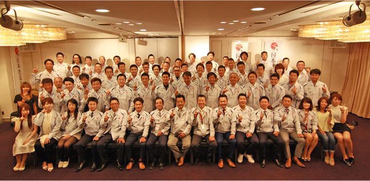 img_membership02